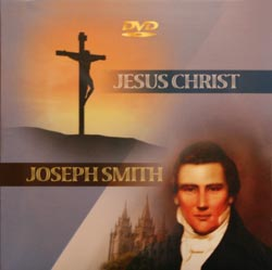 Jesus Christ Joseph Smith
